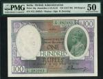 Government of India, 100 rupees, Madras, ND (1917-30), serial number S/51 280283, purple, lilac and