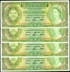 BRITISH HONDURAS. Government of British Honduras. 1 Dollar, 1973. P-28c. Consecutive. Uncirculated.