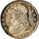 1833 Capped Bust Half Dollar. O-109. Rarity-3. MS-65+ (NGC).