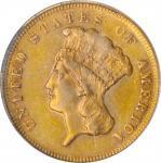 1870 Three-Dollar Gold Piece. AU-53 (PCGS).