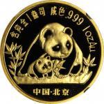 1990年第19届苏黎世国际钱币展销会纪念金章1盎司 NGC PF 69