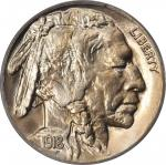 1918 Buffalo Nickel. MS-66 (PCGS). CAC. OGH.
