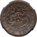 CHINA. Anhwei. 10 Cash, ND (1902-06). NGC AU-50 BN.