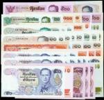 泰国银行。纸币一组。不同面值,年份。