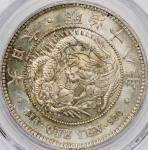 日本 (Japan) 新1円銀貨(大型) 明治18年(1885年) JNDA-近10 / New type 1 Yen Silver Large size JNDA01-10