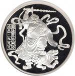 1989年武财神纪念银章3.3两 NGC PF 69
