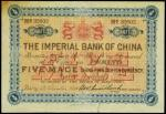 CHINA--EMPIRE. Imperial Bank of China. 5 Mace, 14.11.1898. P-A39a.