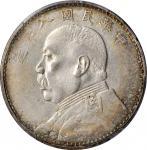 袁世凯像民国八年壹圆普通 PCGS XF 45 CHINA. Dollar, Year 8 (1919)