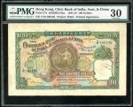 1955年印度新金山中国渣打银行100元,编号Y/M 708128,PMG 30,有书写