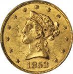 1853 Liberty Head Eagle. MS-61 (PCGS).