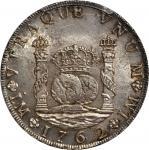 1762-L秘鲁双柱银币 PCGS MS 65
