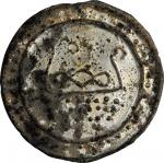 18世纪缅甸德林达依铜锡计重。BURMA (Myanmar). Tenasserim. Tin Unit, ND (ca. 18th Century). VERY FINE.