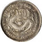 北洋造光绪24年壹圆 PCGS XF 45 CHINA. Chihli (Pei Yang). Dollar, Year 24 (1898)