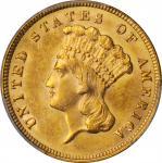 1888 Three-Dollar Gold Piece. MS-62 (PCGS).