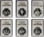 CANADA. Septet of Silver Dollars (6 Pieces), 1997-2011. All Certified by NGC.