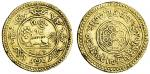 Tibet, Anonymous, forgery of a 20-Tam Srang, struck in gold, 11.16g, T.E.15-43 (YZM - ; KM -), PCGS