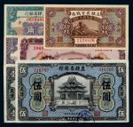 民国直隶省银行纸币一组6枚