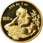 1998年熊猫纪念金币1盎司 PCGS MS 67
