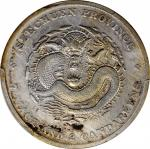 四川省造光绪元宝七钱二分四角龙 PCGS VF Details CHINA. Szechuan. 7 Mace 2 Candareens (Dollar), ND (1901-08).
