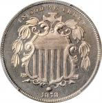 1878 Shield Nickel. Proof-66 (PCGS).