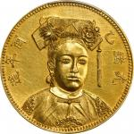 臆造乙酉年造隆裕皇后像壹圆型金币 PCGS MS 61 CHINA. Fantasy Gold Dollar, CD (1885)