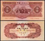 1953年第二版人民币红伍圆一枚,PMGNET53