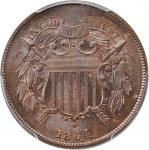 1864 Two-Cent Piece. Large Motto. MS-66 BN (PCGS). CAC.