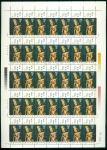 1982-88年T74辽代彩塑新票35枚全张,及T132麋鹿无齿新票50枚全张各一版,边纸完整,颜色鲜豔,原胶,保存完好