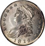 1818/7 Capped Bust Half Dollar. O-101a. Rarity-1. Large 8. MS-61 (NGC).