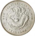 北洋造光绪34年七钱二分卷三高四 ANACS AU-Details CHINA. Chihli (Pei Yang). 7 Mace 2 Candareens (Dollar), Year 34 (1