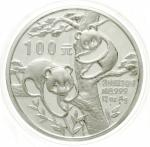 100 Yuan silver 12 Ounce 1988. Two pandas on a tree. Welds. Proofcoinage, a little patina