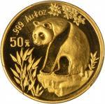 1993年熊猫纪念金币1/2盎司 PCGS MS 69