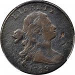 1799/8 Draped Bust Cent. S-188. Rarity-4. VG Details--Damage (PCGS).