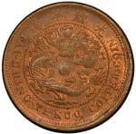 湖北省造大清铜币丙午鄂十文单冠龙 PCGS MS 63 HUPEH: Kuang Hsu, 1875-1908, AE 10 cash