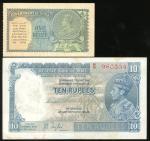 英属印度纸币2枚一组,包括1935年1卢比及1937年10卢比,GVF至EF品相