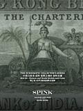 SPINK2020年1月香港-许义宗集藏及世界币钞