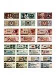 第四版人民币尾同号五个8全套十四枚