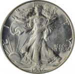 1936-S Walking Liberty Half Dollar. MS-64 (PCGS). OGH.