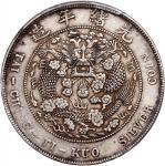 光绪年造造币总厂七钱二分普版 PCGS XF 40 Qing Dynasty, silver $1, ND (1908), Central Mint