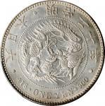 日本明治二十年一圆银币。大坂造币厂。 JAPAN. Yen, Year 20 (1887). Osaka Mint. Mutsuhito (Meiji). PCGS MS-62.