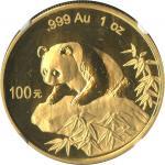 1990年熊猫纪念金币1盎司 NGC MS 68