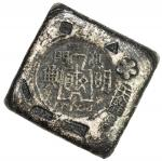 China - Foreign Colonies. MACAO: AR ingot (30.88g), square 1 troy ounce silver bar stamped at center