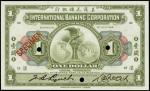 1919年美商花旗银行一圆。样张。