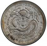 云南省造宣统元宝三钱六分 PCGS AU 53 YUNNAN: Hsuan Tung, 1908-1911, AR 50 cents