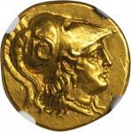 MACEDON. Kingdom of Macedon. Alexander III (the Great), 336-323 B.C. AV Stater (8.56 gms), Babylon M