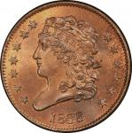 1833 Classic Head Half Cent. Cohen-1, Breen-1. Rarity-1. Mint State-66 RB (PCGS).