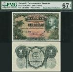 Government of Sarawak, $1, 1 January 1935, serial number A/4 718265, green on multicolour underprint