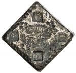 China - Foreign Colonies. MACAO: AR ingot (156.15g), square 5 troy ounce silver bar stamped at cente