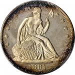 1881 Liberty Seated Half Dollar. Proof-64+ Cameo (PCGS).