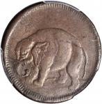Undated (ca. 1694) London Elephant Token. Hodder 2-D, W-12060. Rarity-6+. LON DON. EF-40 (PCGS).